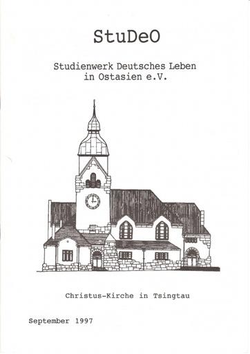 1997 09 StuDeO