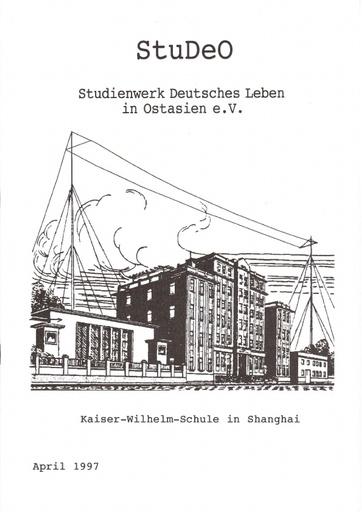 1997 04 StuDeO