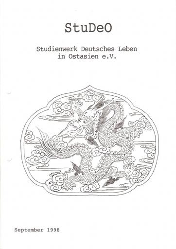 1998 09 StuDeO