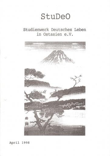 1998 04 StuDeO